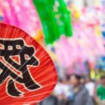 放生会福岡2019の混雑や交通規制、渋滞、通行止めの場所と駐車場情報