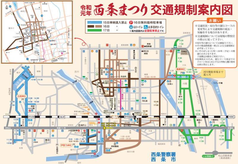 西条祭りの交通規制図
