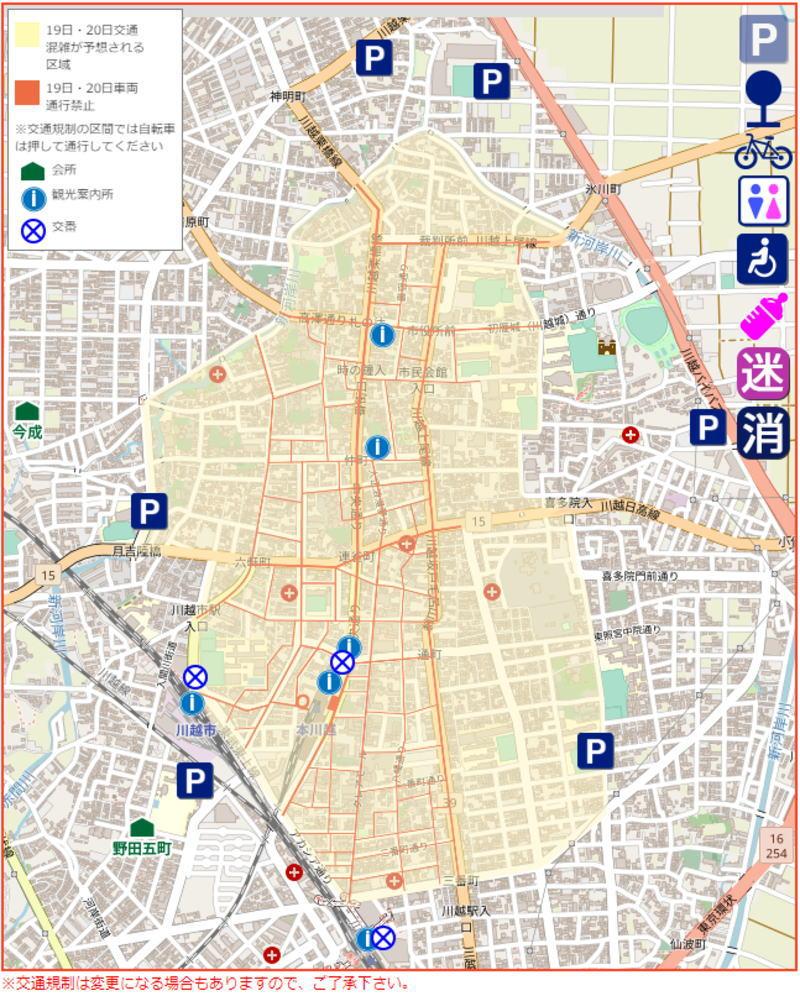 川越祭りの交通規制図