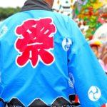 中津祇園2019の花火大会の日程や屋台出店情報と交通規制、駐車場の場所