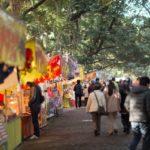 岐阜基地航空祭2018の出店屋台売店の食べ物、グルメ食事やグッズ、お土産情報