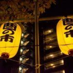 横浜酉の市2018の日程時間や場所、屋台出店露店情報と営業時間、行き方、アクセス