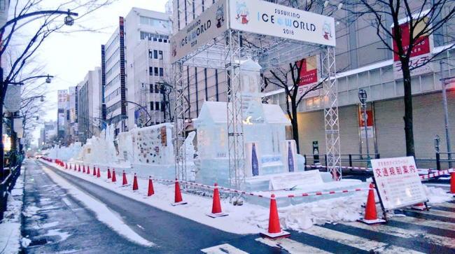札幌雪まつりの交通規制情報