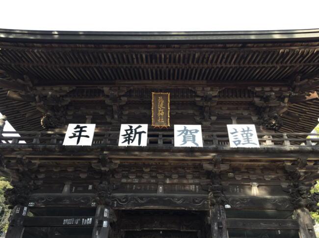 筑波山神社の初詣の混雑状況