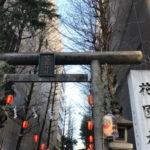 新宿花園神社の初詣2019は混雑する?行き方、アクセス方法と駐車場の場所