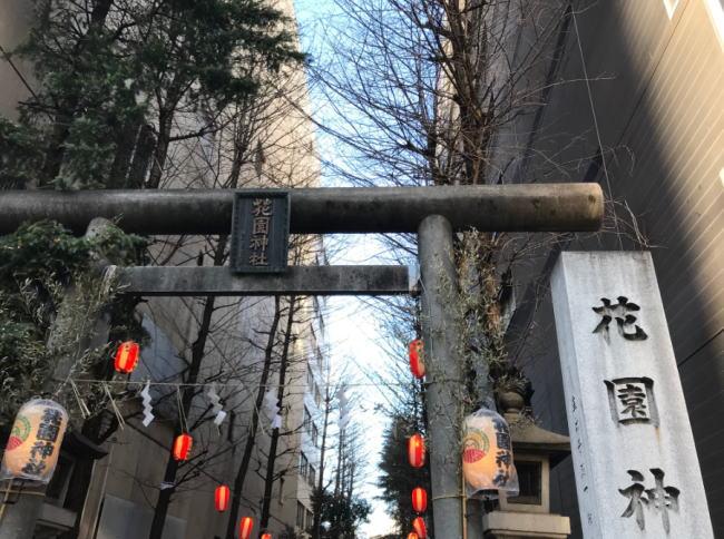 新宿花園神社の初詣2020は混雑する?行き方、アクセス方法と駐車場の場所