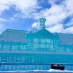 札幌雪まつり2019の日程や見所のK-POPライブ、氷像雪像、ライトアップ情報