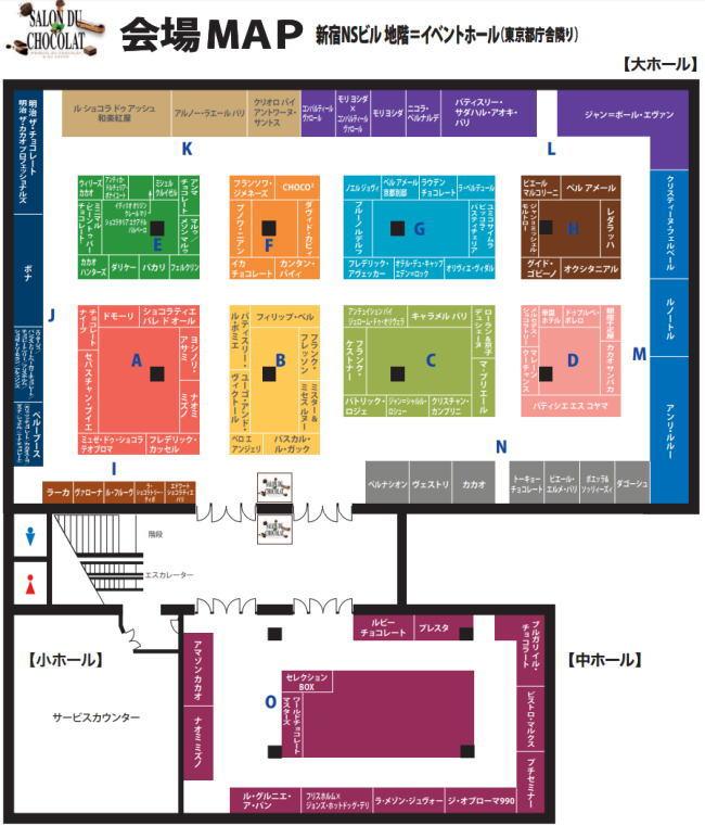 サロンデュショコラ東京の会場マップ