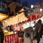 千秋公園桜祭りの花見2019の屋台出店露店はいつまで?営業時間やグルメ情報
