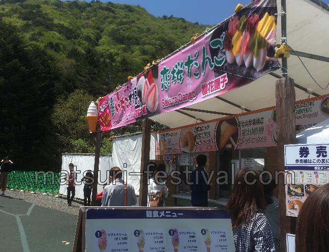 富士芝桜まつりの富士山うまいものフェスタ