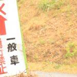 神戸まつり2019の駐車場や市バス情報と会場までのアクセス方法