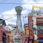 関西大阪の有名な祭りといえば?イベントの日程とデートにおすすめ情報