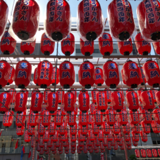 「広島 とうかさん」の画像検索結果