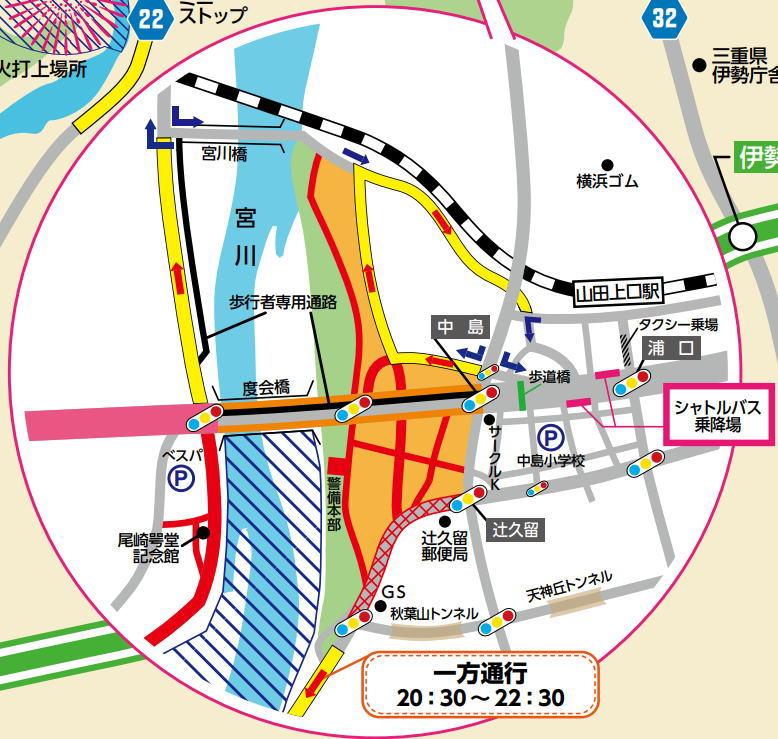 伊勢神宮奉納全国花火大会の交通規制図2
