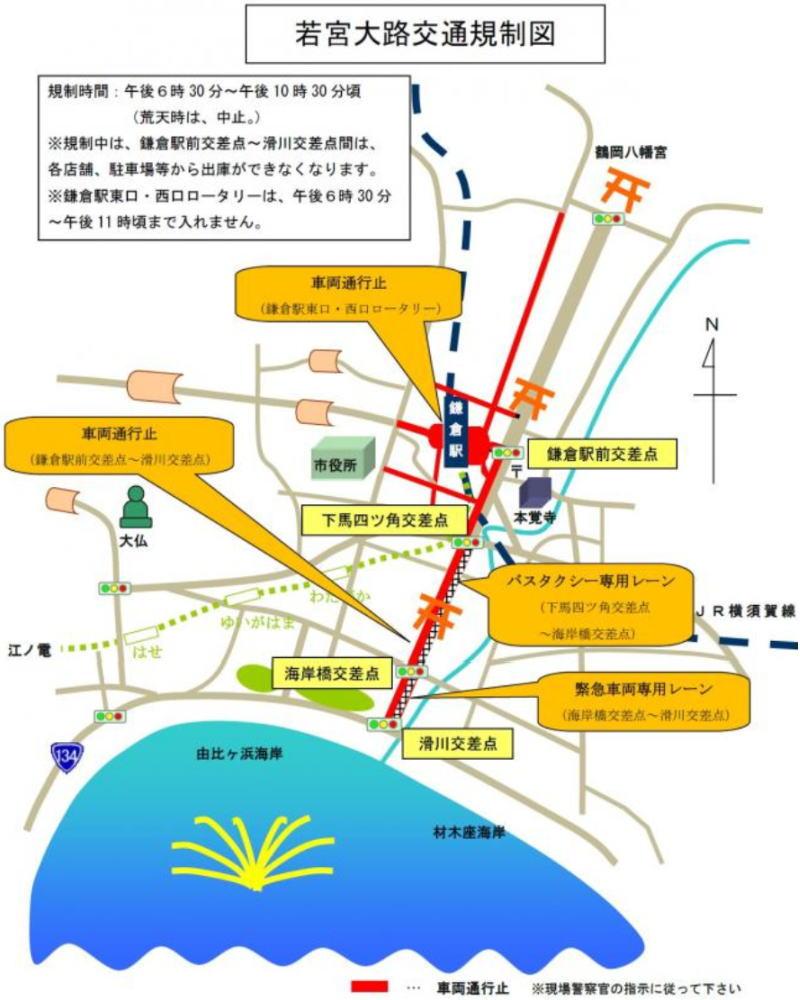 鎌倉花火大会の交通規制図