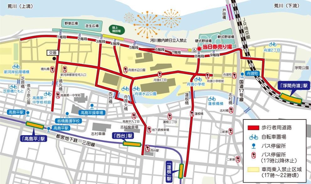 板橋花火大会の交通規制図