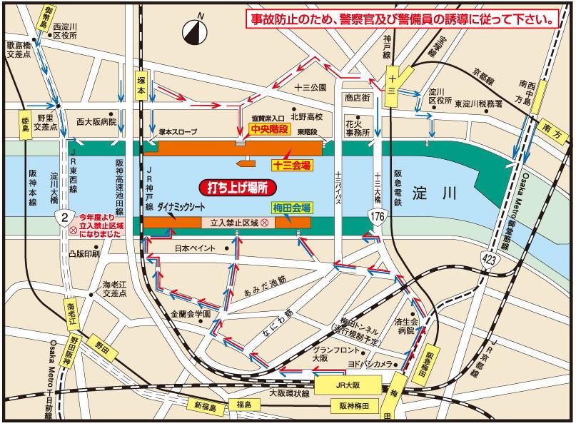 なにわ淀川花火大会の有料と無料の花火観覧場所