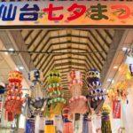 仙台七夕祭り2019の歴史や日程、ゲストは?見どころの花火大会と会場アクセス
