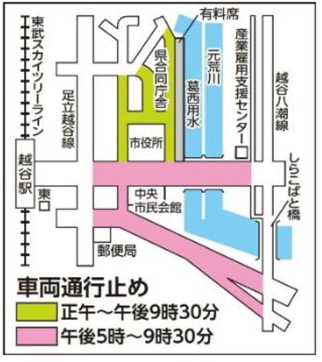 越谷花火大会の交通規制図