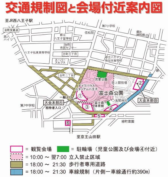八王子花火大会の交通規制図