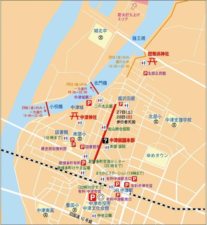 中津祇園の交通規制図
