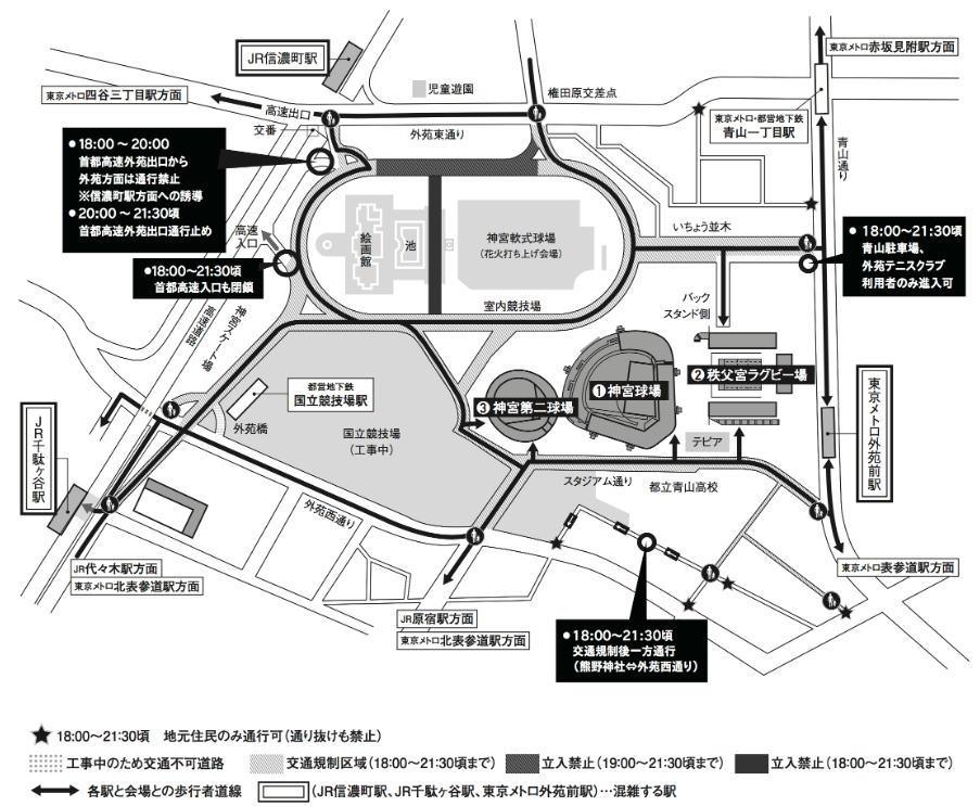 神宮外苑花火大会の交通規制図