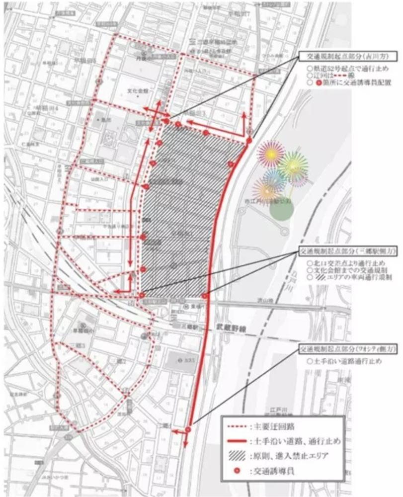 三郷花火大会の交通規制図