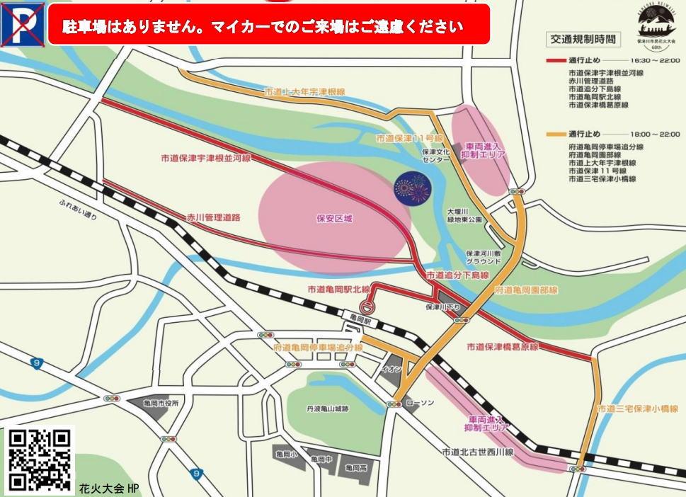 亀岡花火大会の交通規制図