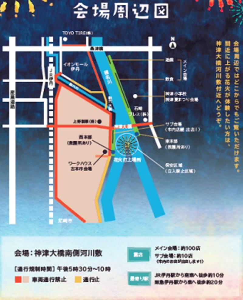 伊丹花火大会の交通規制図