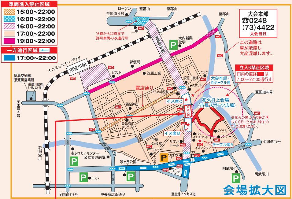 釈迦堂川花火大会の交通規制図