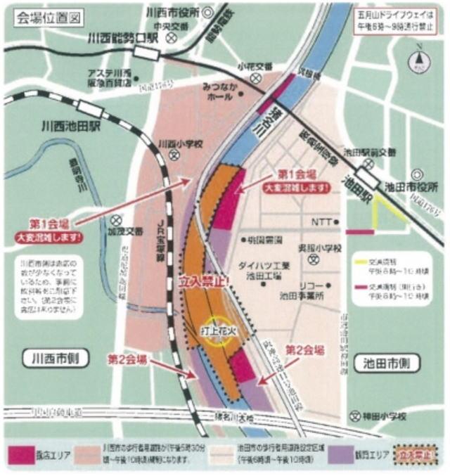 猪名川花火大会の交通規制図