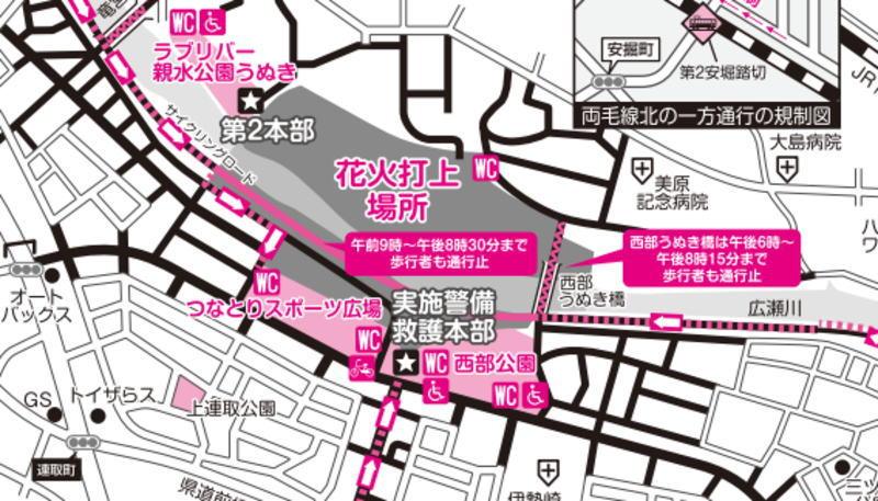 伊勢崎花火大会の花火観覧会場